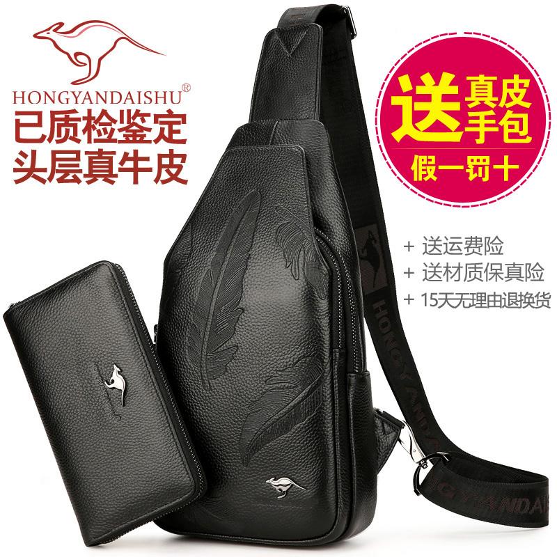 Женские сумки из кожи Артикул 552710702627