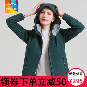 户外冲锋衣防水加绒定制男女潮加厚冬三合一加绒两件套企业工作服