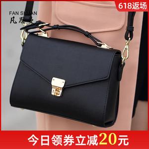包包女包2021新款斜挎包时尚大气女士妈妈包夏大容量单肩手提小包