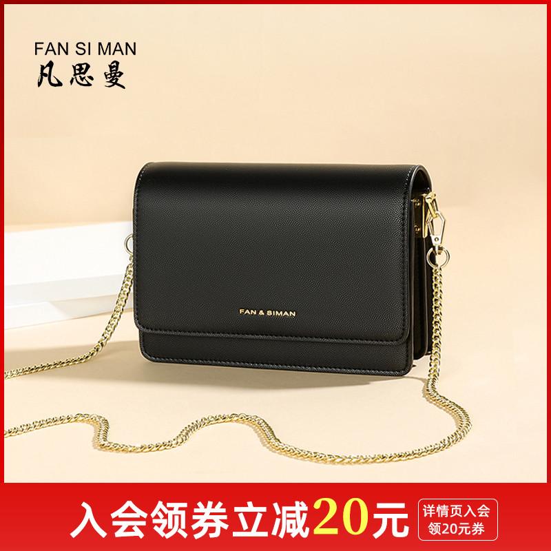 凡思曼斜挎小包包女2021新款流行手机包简约单肩风琴包链条小方包