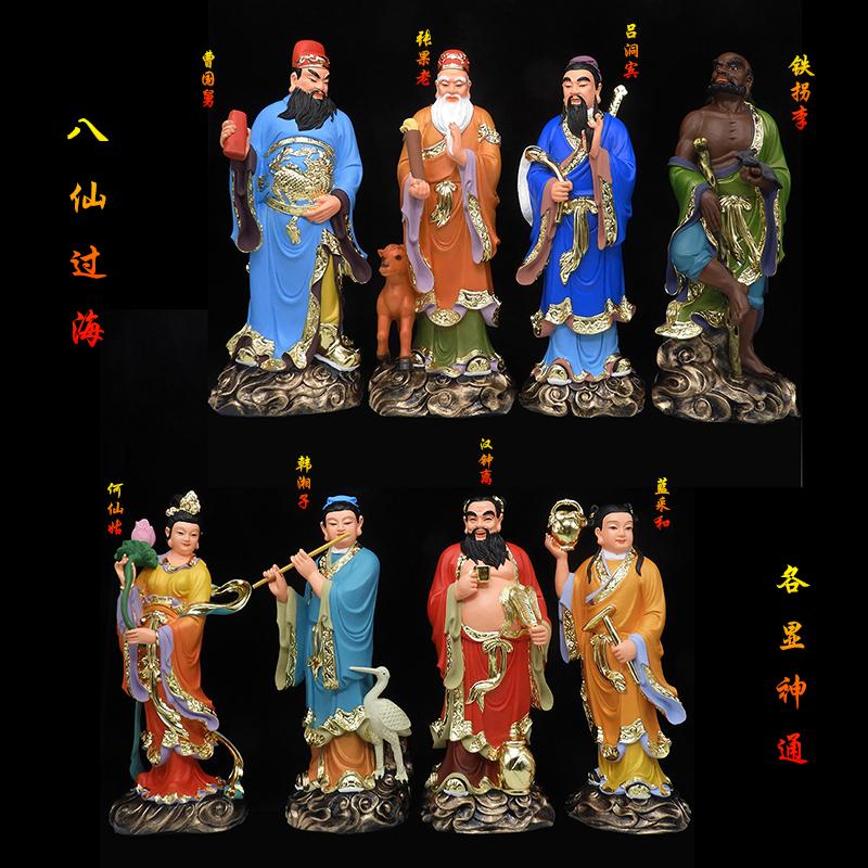Статуи идолов Артикул 602466750569