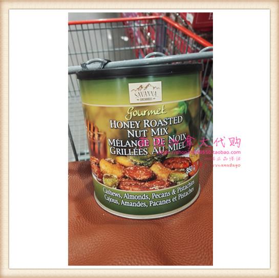 2罐包邮 加拿大SAVANNA HONEY蜂蜜味烘烤混合坚果仁 干果零食850g