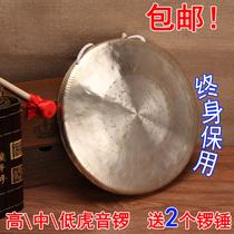 秦翔铜锣33CM中虎音锣31厘米高虎35cm低虎音锣戏曲响铜锣大锣乐器