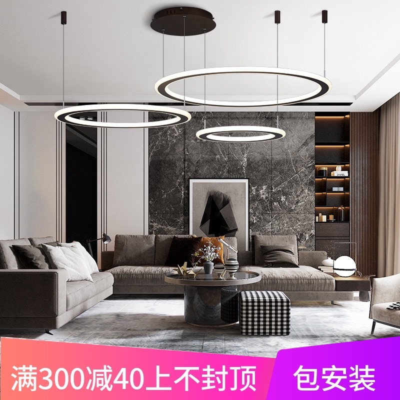 New Nordic postmodern light luxury lamps simple double faced circular dining room main bedroom living room circular Chandelier