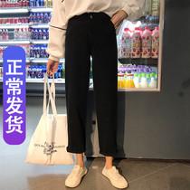 胯大腿粗女裤子2020年新款春装大码女装胖妹妹洋气显瘦梨形牛仔裤