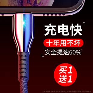 joyroom苹果6数据线iphone7 6s器