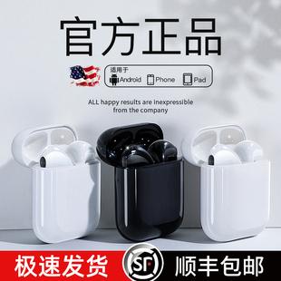 无线蓝牙耳机双耳5.0运动跑步隐形单耳入耳挂耳式iphone11安卓通用适用苹果X华为小米女生款7可爱8超长待机xr图片