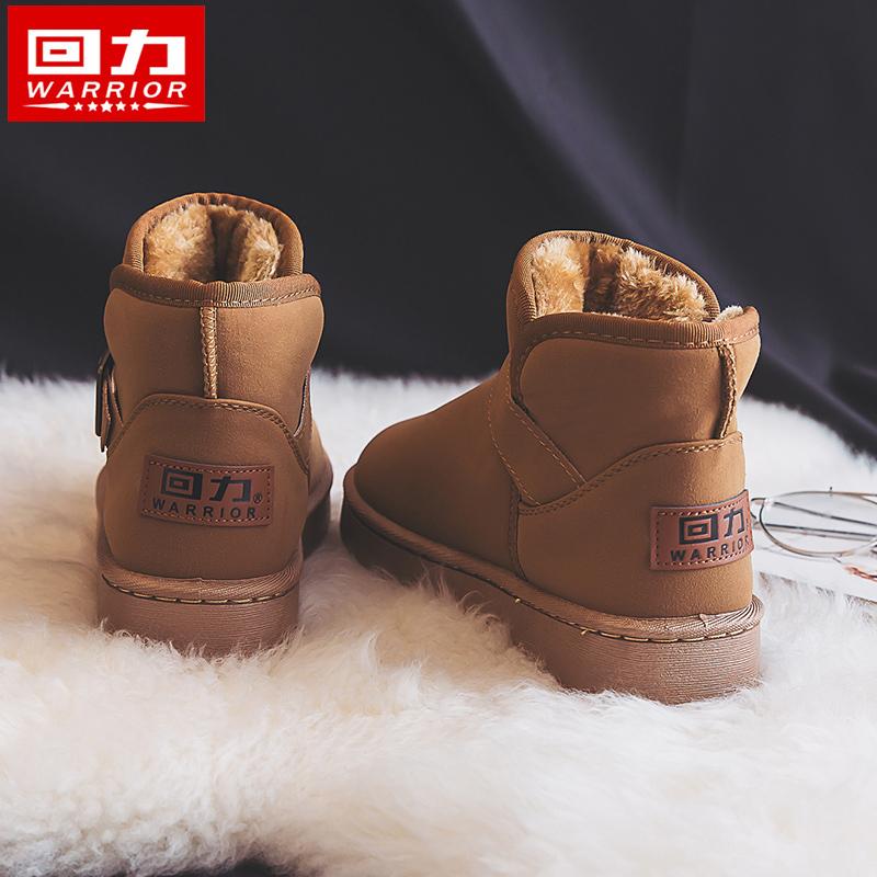 回力雪地靴女士短筒2019新款时尚冬季一脚蹬平底加厚棉鞋女冬加绒
