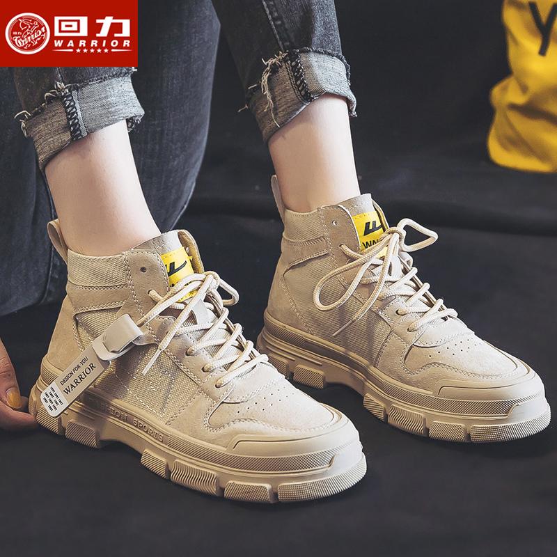 回力马丁靴女2021年新款春秋单靴英伦风百搭秋季工装短靴子潮ins