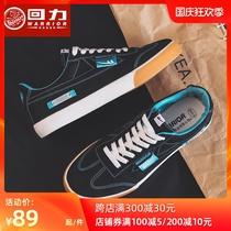 回力男鞋帆布鞋男潮流百搭低帮黑色休闲鞋子男2020新款韩版板鞋男