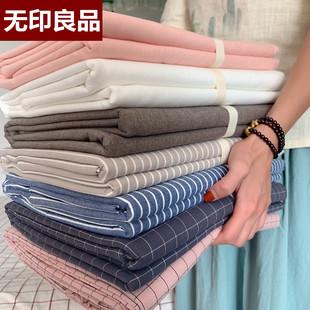 无印良品水洗棉床单单件全棉被套单人双人宿舍1.5m1.8米纯棉床笠
