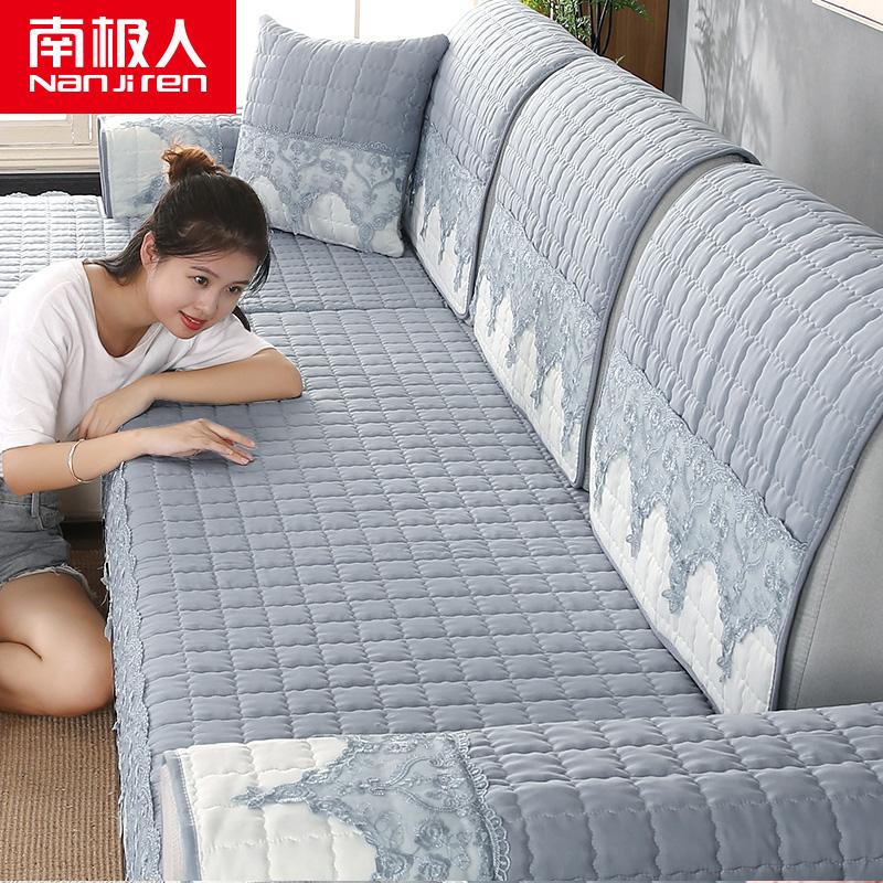 沙发垫四季通用防滑坐垫子北欧简约全包萬能沙发套罩高档加厚盖布