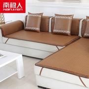 夏季沙发垫凉席垫夏天款客厅四季通用坐垫藤席子冰丝防滑沙发套罩