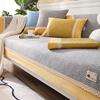 2021年新款沙发垫四季通用防滑垫子简约现代沙发套罩老粗布盖布巾