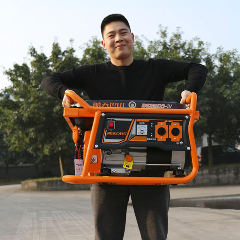 航天巴山汽油发电机小 家用小型 220V单相3000W静音3kw微型便携式