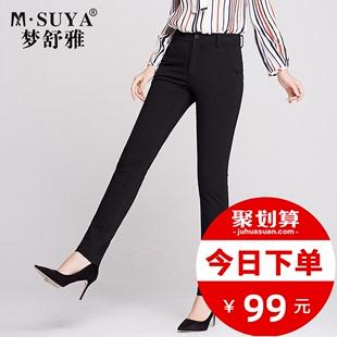 弹力小脚裤 女显瘦2020秋季 铅笔裤 新款 梦舒雅高腰黑色休闲西装 裤 子