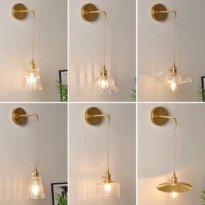 日式复古黄铜玻璃壁灯现代北欧床头壁灯简约卫生间浴室镜镜前灯