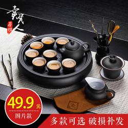 整套潮汕功夫茶具套装 现代客厅 家用紫砂陶瓷 简约圆形茶盘茶壶