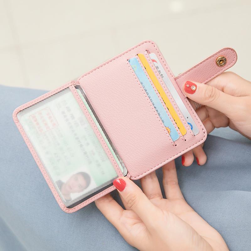 米印迷你小卡包女小巧超薄可爱多卡位零钱包驾驶证件包一体卡片包