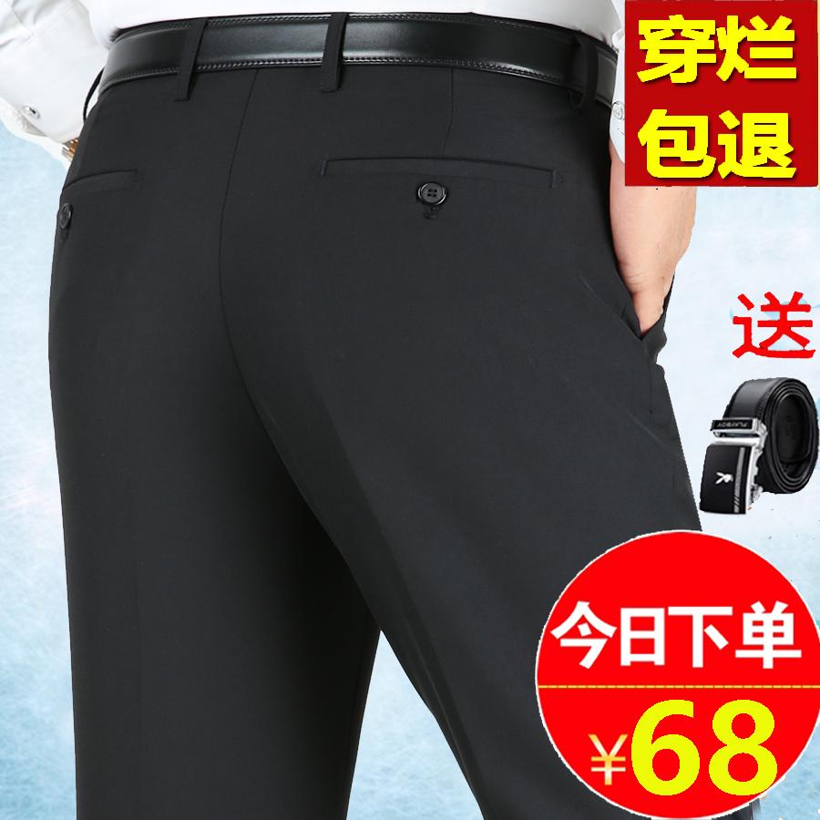 136.00元包邮富贵鸟羊毛休闲西裤秋冬厚款长裤子