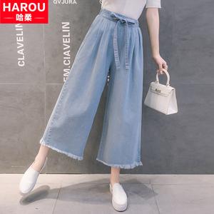 牛仔阔腿裤裙裤夏季2020新款高中学生韩版宽松高腰薄款九分女裤子