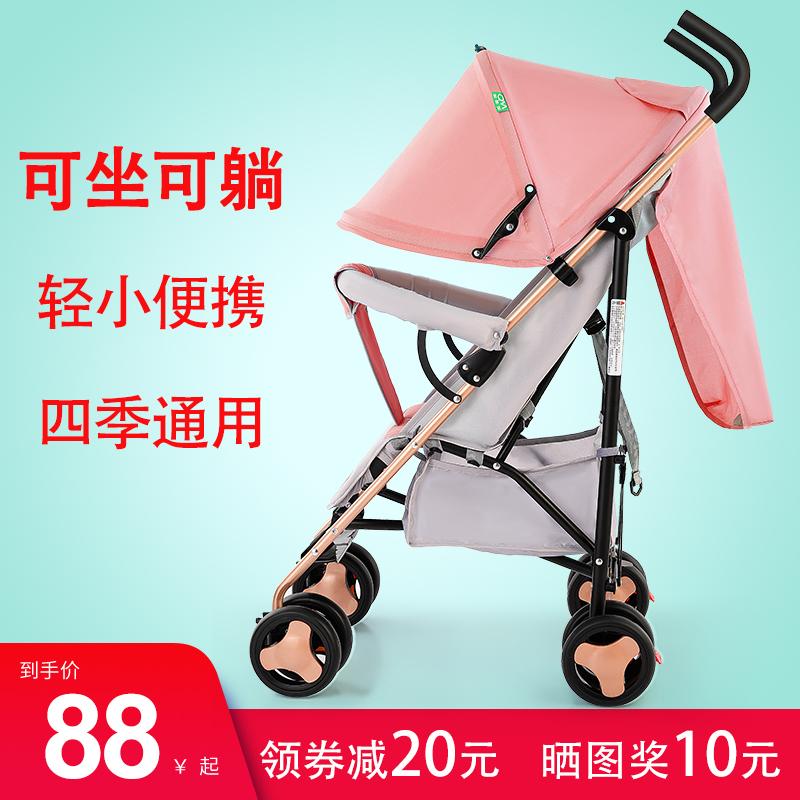 万宝乐超轻便可坐可躺宝宝折叠伞车