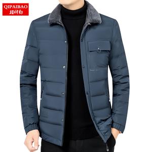 羽绒服男轻薄冬季新款中年外套翻领短款加厚夹克潮流鸭绒爸爸冬装
