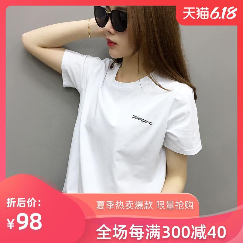 欧洲站2020年新款女装欧货潮白色t恤女短袖宽松纯棉夏季韩版体恤