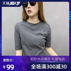 欧洲站2020年新款女装欧货潮灰色t恤女半袖纯棉体袖夏季个性体恤