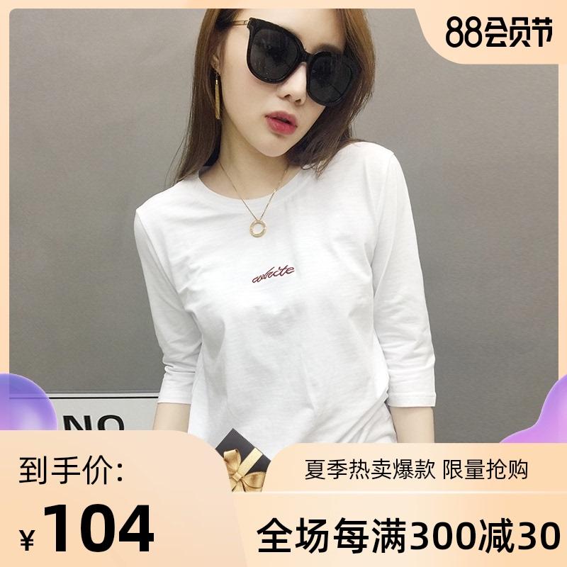 欧洲站2020年新款女装欧货潮白色中长袖t恤女夏季半袖打底衫秋装