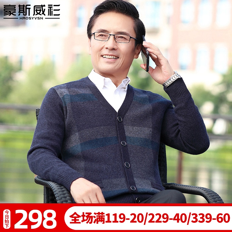 Spring and autumn sweater 100 pure wool sweater V-neck men's cardigan jacket middle-aged dad warm clothes middle-aged men's clothing