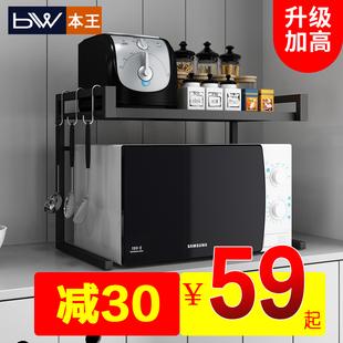 可伸缩厨房置物架双层家用台面桌面收纳用品电饭煲烤箱微波炉架子