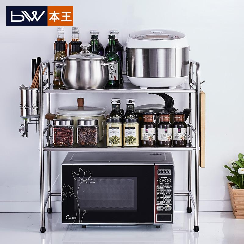廚房置物架微波爐架不鏽鋼廚具收納架調料架刀架用品落地烤箱架子