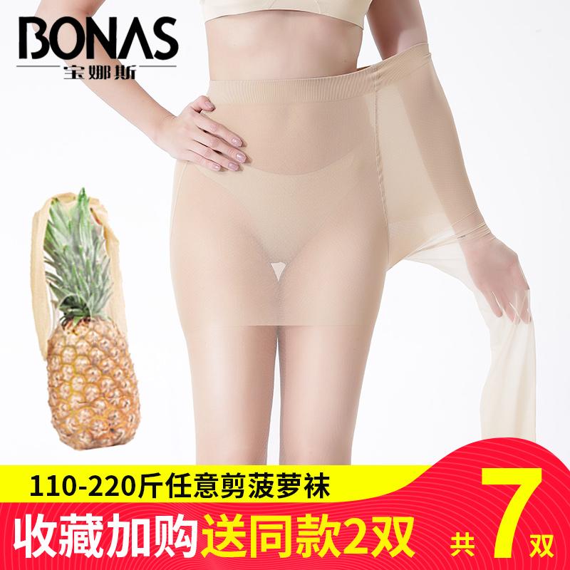 加大码丝袜200斤胖mm女超薄款防勾丝不掉档菠萝袜光腿神器连裤袜
