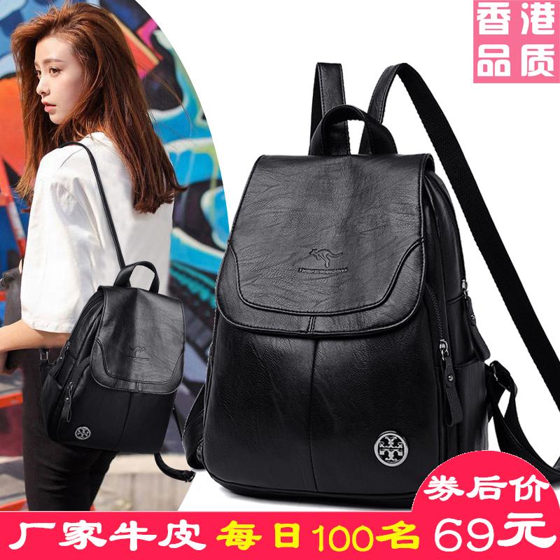 Кожаные сумки Артикул 592042735513