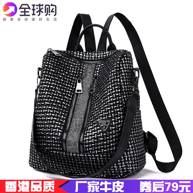 Кожаные сумки Артикул 587763608183