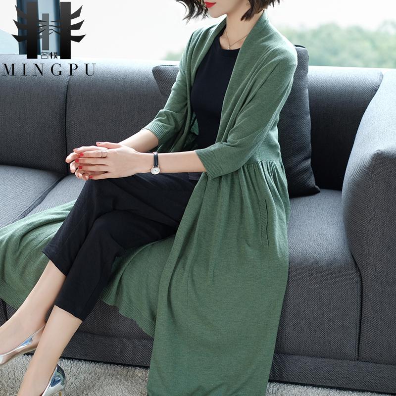 夏季新款女装韩版毛衣披肩外搭中长款针织衫开衫薄外套女春秋潮范