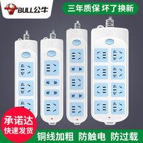 電源插10A孔二三眼5明裝開關插座墻壁墻面明線盒面板五孔G09公牛