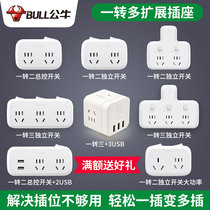 國標港版英標插座轉換器包郵三腳兩孔插頭三轉二新款二三插通用無