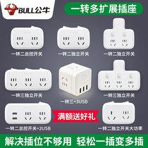 380v防水防塵防爆三相電16a32a芯5芯4芯3航空工業插頭插座連接器