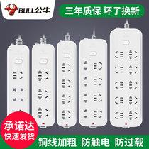 usb带公牛插座转换插头多功能电源无线扩展转换器一转多拖二三四