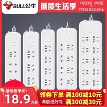 安大功率热水器油汀插排插线板16插座转换器16A转10A公牛空调专用