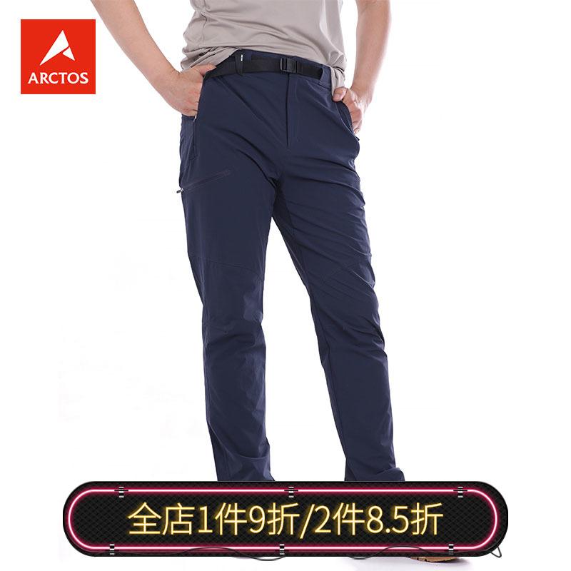 极星户外男款速干裤春夏轻薄弹力运动徒步长裤AGPD11289