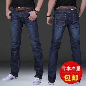 新款秋季男士牛仔裤男直筒潮牌修身冬季加绒大码潮流休闲宽松长裤