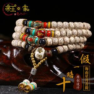 海南星月菩提子手链正月高密108颗 男女式佛珠项链毛衣链手串