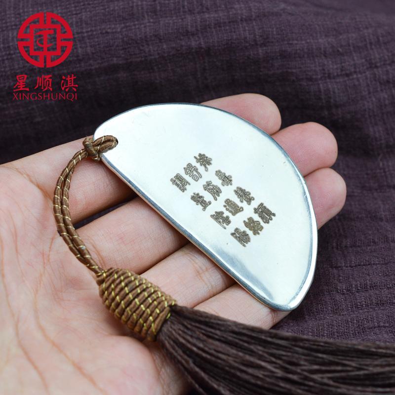 Скребки для китайского массажа Гуаша Артикул 542627478474