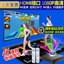 全舞行4K跳舞毯电脑电视两用接口跳舞机家用跑步游戏体感双人无线