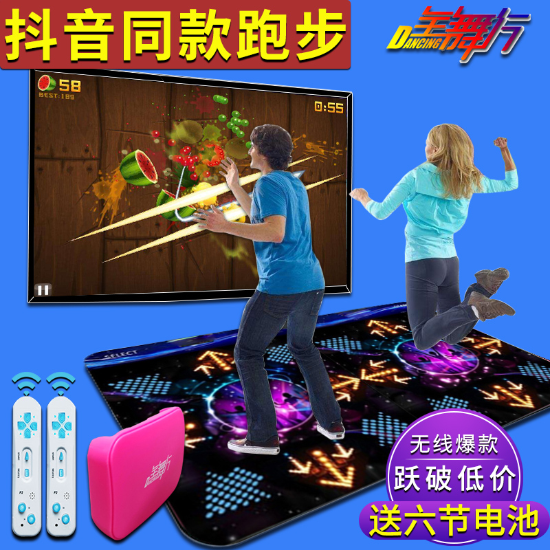 Танцевальные игровые автоматы Артикул 527679048562