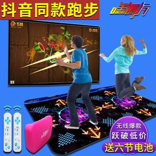 全舞行跳舞毯双人无线3D体感跳舞机游戏家用电视电脑两用高清跑步