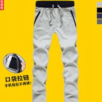 春夏季薄款男士运动裤学生大码直筒休闲裤男小脚跑步纯色拉链卫裤